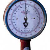 体重測定結果2021年5月09日